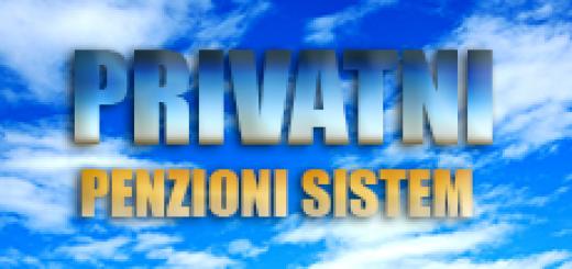 privatni penzioni sistem