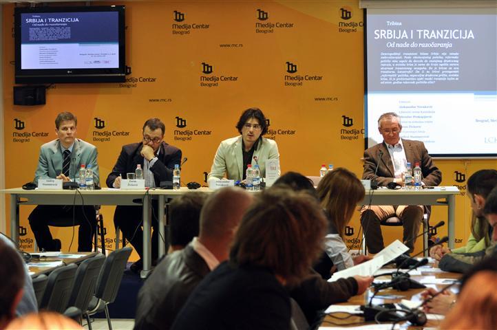 "Tribina ""Srbija i tranzicija - od nade do razočaranja"""